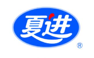 "<div style=""text-align:center;""> <span style=""font-size:14px;font-family:Microsoft YaHei;"">夏进乳业</span>  </div>"